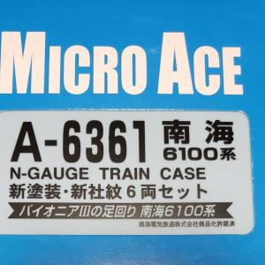 [鉄道模型] 入線記録 南海6100系