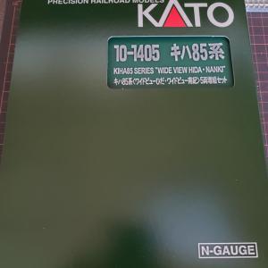 やっぱり…[鉄道模型]入線記録 キハ85系(増結セット)