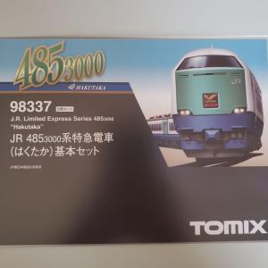 [鉄道模型]整備記録 485系3000番台
