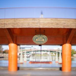スタバは12/19リニューアルオープン:環水公園