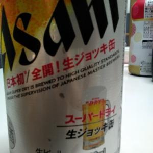 噂の缶ビール