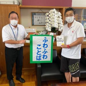 浜松市立内野小学校からのレポートです