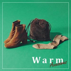 重めコーデに暖かさと旬を盛る「効かせ冬小物」&おすすめアウター
