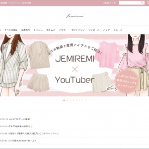 韓国ファッション通販「ジェミレミ」おすすめの冬アイテム
