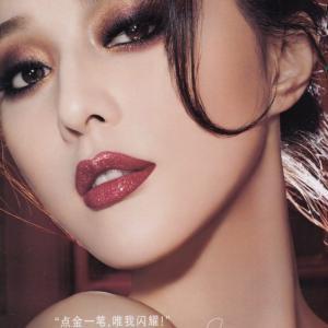 ファン・ピンピンがモデルのロレアル広告(2011年)