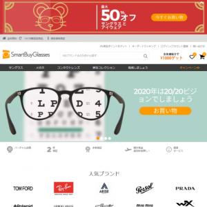 デザイナーサングラス、メガネほか SBG CNYキャンペーン