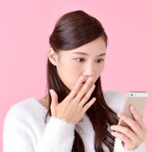 【フリー効果音】携帯電話スマホのバイブ音、ガラケー閉じる音