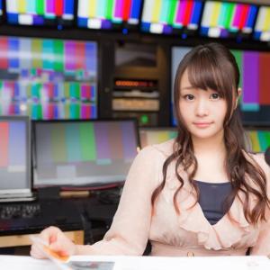 【無料フリー音楽】ニュース番組、ドキュメンタリーに使える緊迫感のある曲