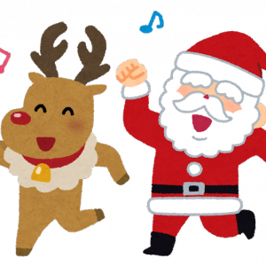 おめでとうクリスマス・ジャズアレンジ [Audiostock]