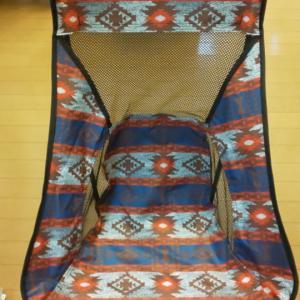 椅子買った。 MagCruiseクルーズチェアデラックスアームレストチェア