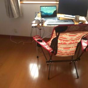 在宅勤務の環境 意外な出番のキャンプ道具