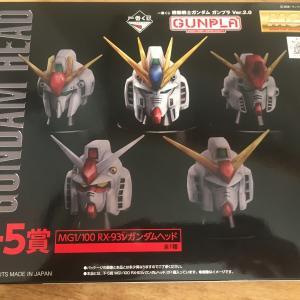 MG νガンダムヘッド(一番くじF-5賞)#1 ランナー