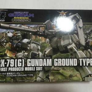 HGUC 陸戦型ガンダム #1 ランナー