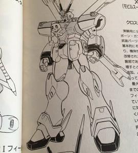 RG クロスボーンガンダムX1 #8 改造①計画