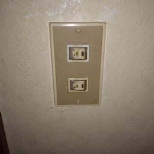 スイッチ交換&換気扇手直しです。