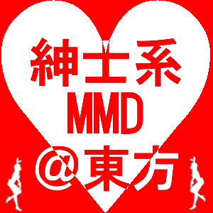 Marine Dreamin' @レミリア&フラン 【ダンス系音楽PV】