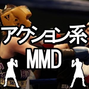 WRESTLEM@STER 765 第二試合 【アクション系MMD】