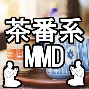 Yu-Gi-Oh MMD Moments! 【お笑い系MMD】