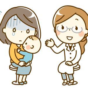 産後に起こる不調のあれこれはホルモンバランスのせい!