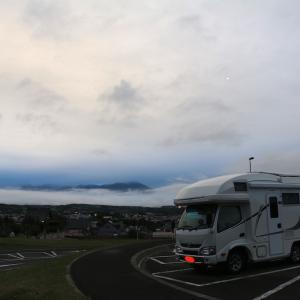 北海道2020 ③チーズ工房と星に手の届く丘キャンプ場