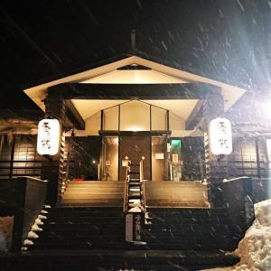【化石海水の湯】石狩の温泉『番屋の湯』に行って来ました。【北海道】