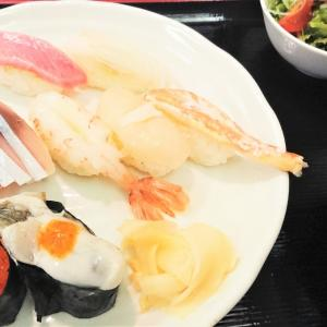 【網走ランチ】鮨restaurant Nabe【北海道】
