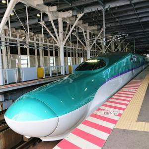 【新函館北斗】新幹線はやぶさ【盛岡】