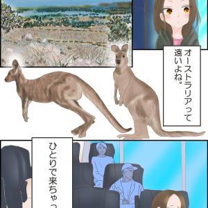 マンガ『真崎恋々』4話 ネタバレな告知。
