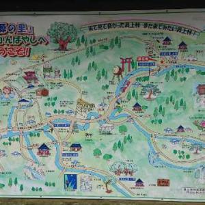 剣山スーパー林道に向けてトレーニング