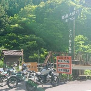 四国 剣山スーパー林道