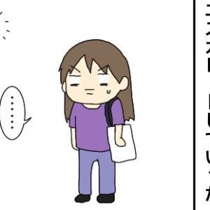 狙われている【マジきつい】