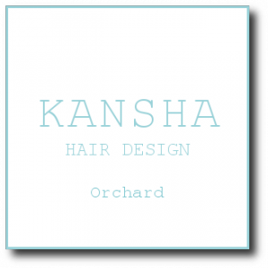 シンガポール美容室 KANSHA Hair Design 、シンガポールのアットホームなヘアサロンならココ!