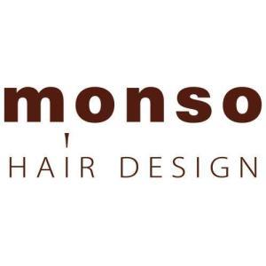 シンガポール美容室 MONSO 独自のサービスメニュー満載の日系サロンならココ!