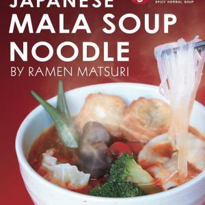 シンガポール麻辣スープ