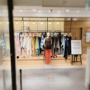 【制服化】Mさまファッション講座&同行ショッピング【事例紹介】
