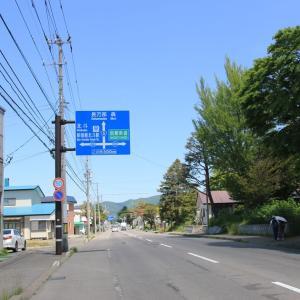 道南爺様日記 渡島管内七飯町風景20200605