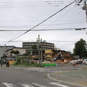 道南爺様日記 湯川 ホテル新松 取り壊し 20200615