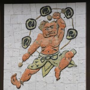 道南爺様日記 雷様 オブジェ 函館湯の川温泉 20200616