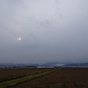 道南爺様日記 中山山道からガスがあふれてくる20210325