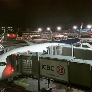 LATAM航空・ビジネスクラス・フライトレビュー・欧州内フライト