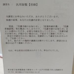 そういえば(;o;)