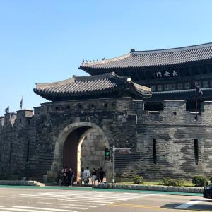 韓国で半日観光するなら絶対にお勧めな水原②短時間で城壁と壁画村観光
