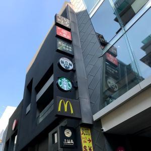 大阪でこの金額でできるのかKorea Spaで小顔骨気(コルギ)+アクアピーリングケアやってみた