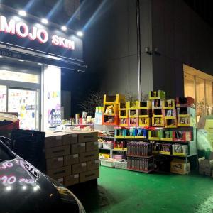 東大門ナイトショッピングのコスメ通り「XIAOPAN MOJO」