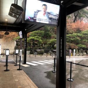 2月ソウル旅・新羅免税店でお買い物