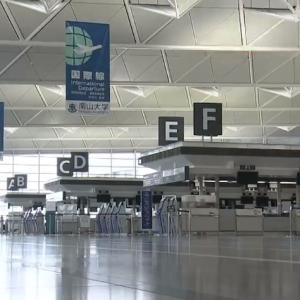 ピーチ航空8月31日までは、ほとんどの便が運休ですー