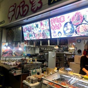 大阪でソウルのディープ食味わうなら鶴橋