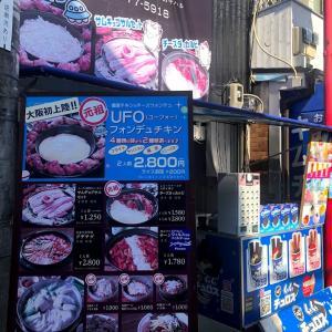 大阪コリアタウンで女子ウケしそうな「ぐぅぐぅガロス」でサムギョプサル