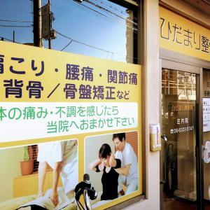 ソウル行けないから、大阪で美活!カッピング&小顔マッサージやってみたー