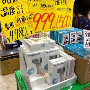 大阪の天神橋筋商店街、安すぎてホントにビックリする!